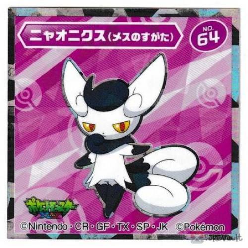 Pokemon Center 2013 Retsuden X & Y Series Meowstic Female Foil Sticker
