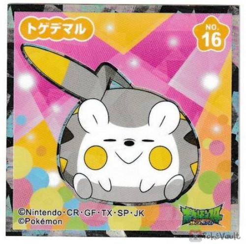 Pokemon Center 2016 Retsuden Sun & Moon Series Togedemaru Foil Sticker