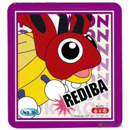 Pokemon 2019 Nagatanien Ledyba Large Size Sticker