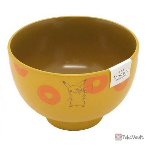 Pokemon Center 2020 Pikachu Lacquered Bowl