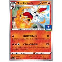 Pokemon 2019 Pokemon Card Gym Tournament Promo Card Sword & Shield Series #1 RANDOM Sealed Pack