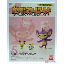 Pokemon 2020 Bandai Pokemon Scale World Johto Region Pichu Togepi Aipom Set Of 3 Figures