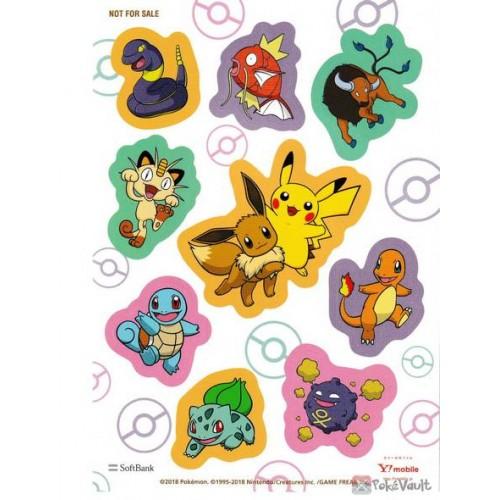 Pokemon 2018 Softbank Eevee Koffing Meowth Magikarp & Friends Sticker Sheet NOT SOLD IN STORES