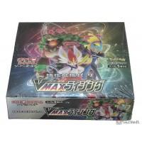 Pokemon 2020 S1A VMAX Rising Series Booster Box 30 Packs
