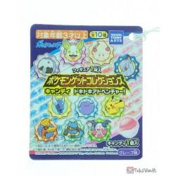 Pokemon Center 2020 Chupa Surprise Anxious Adventure Series Pokeball Riolu Figure & Candy
