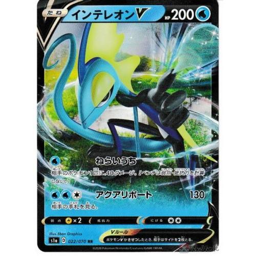 Pokemon 2020 S1A VMAX Rising Inteleon V Holofoil Card #022/070