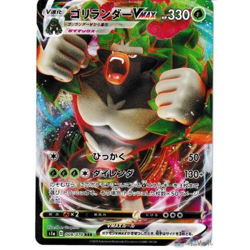 Pokemon 2020 S1A VMAX Rising Rillaboom VMAX Holofoil Card #009/070