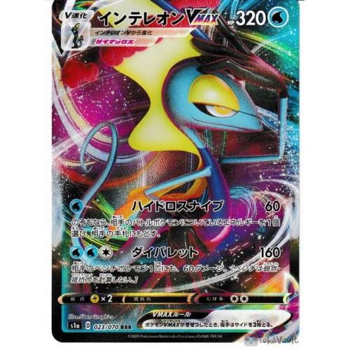Pokemon 2020 S1A VMAX Rising Inteleon VMAX Holofoil Card #023/070
