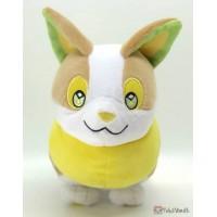 Pokemon Center 2020 Yamper Plush Toy