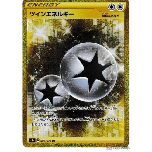 Pokemon 2020 S1A VMAX Rising Twin Energy Ultra Rare Holofoil Card #086/070