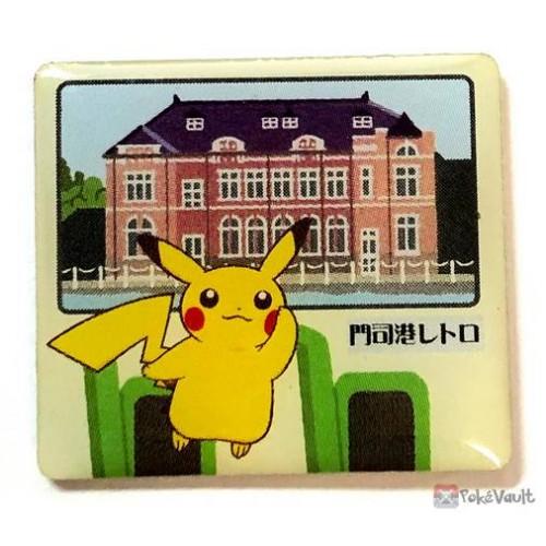 Pokemon Center Fukuoka 2018 Pikachu Pin Badge #1 (Moji Retro)