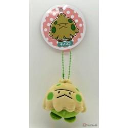 Pokemon Center 2020 Shroomish Motchiri Manmaru Plush Keychain