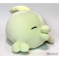 Pokemon Center 2020 Gulpin Motchiri Manmaru Large Cushion Plush