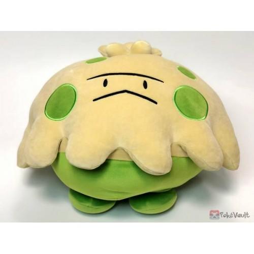 Pokemon Center Original Mocchiri Manmaru Cusion Shroomish Kinococo 4521329298979