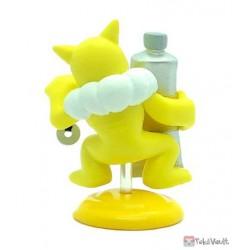 Pokemon 2020 Hypno Kitan Club Palette Yellow Collection Figure