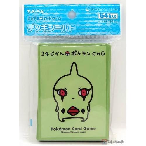 Pokemon Center 2020 24 Hour CHU Larvitar Set Of 64 Deck Sleeves
