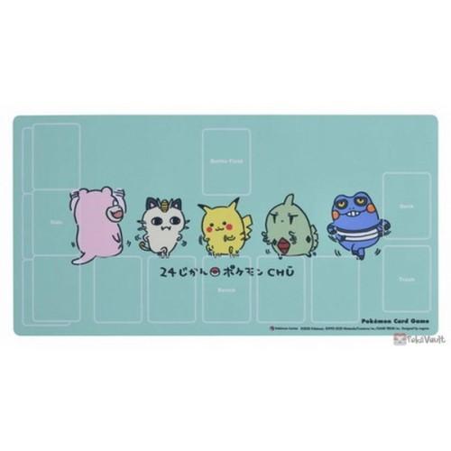 Pokemon Center 2020 24 Hour CHU Premium Half Rubber Playmat