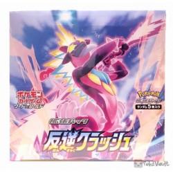 Pokemon 2020 S2 Rebellious Clash Series Booster Box 30 Packs
