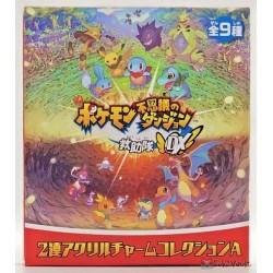 Pokemon Center 2020 Kecleon Mystery Dungeon Rescue Keychain #9