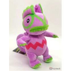 Pokemon Center 2020 Mystery Dungeon Rescue Kecleon Purple Plush Toy