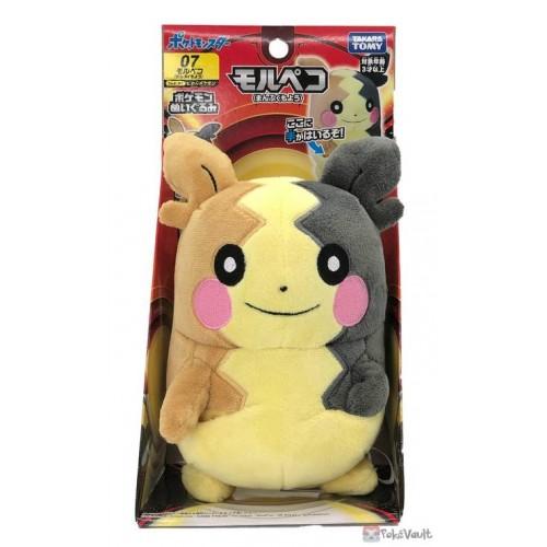 Pokemon 2020 Morpeko Takara Tomy Plush Toy