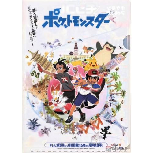 Pokemon Center 2020 Ash Ketchum Scorbunny TV Anime File Folder