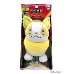 Pokemon 2020 Yamper Takara Tomy Plush Toy