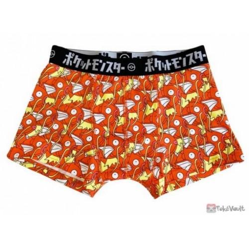 Pokemon Center 2020 Magikarp Underwear (Size 76-84cm)