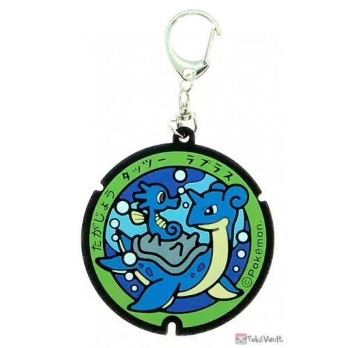 Pokemon 2020 Miyagi Lapras Manhole Series Rubber Keychain #7
