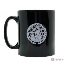 Pokemon 2020 Kagoshima Eevee Manhole Series Ceramic Mug