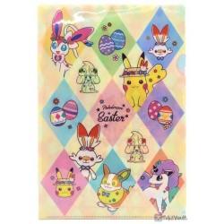 Pokemon Center 2020 Easter Sylveon Yamper Set Of 2 File Folders