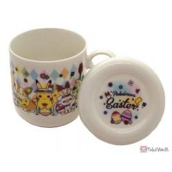 Pokemon Center 2020 Sylveon Scorbunny Easter Ceramic Mug With Lid
