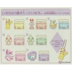 Pokemon Center 2020 Easter Galarian Ponyta Acrylic Stand Keychain