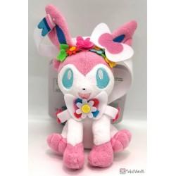 Pokemon Center 2020 Easter Sylveon Mascot Plush Keychain