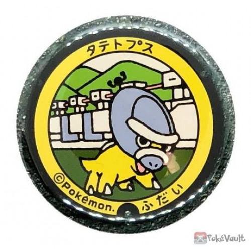 Pokemon 2020 Iwate Shieldon Manhole Series Large Metal Button