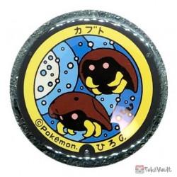 Pokemon 2020 Iwate Kabuto Manhole Series Large Metal Button