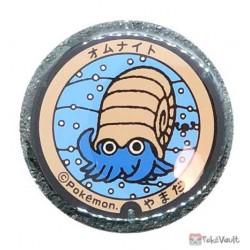 Pokemon 2020 Iwate Omanyte Manhole Series Large Metal Button