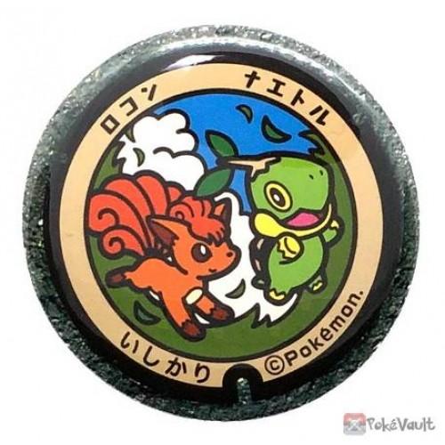 Pokemon 2020 Hokkaido Vulpix Manhole Series Large Metal Button #3