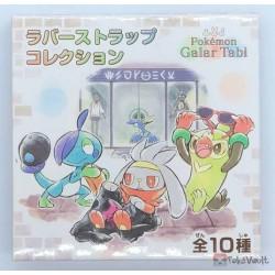 Pokemon Center 2020 Scorbunny Galar Tabi Rubber Strap #2