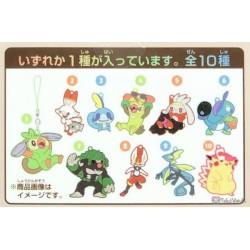 Pokemon Center 2020 Rillaboom Galar Tabi Rubber Strap #7
