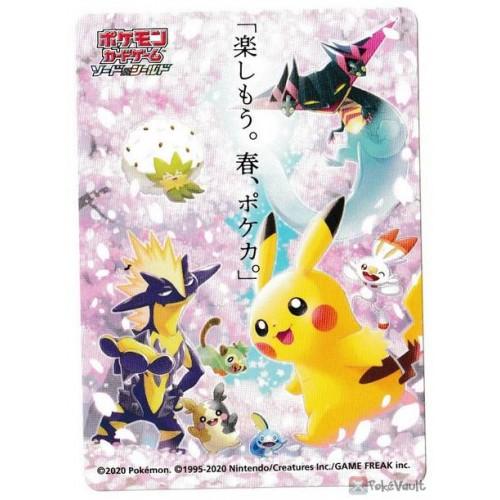 Pokemon Center 2020 Toxtricity Dragapult Large Sticker