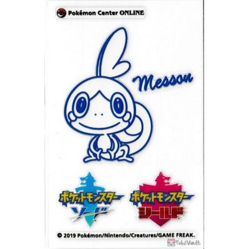 Pokemon Center Online 2019 Sword & Shield Sobble Sticker
