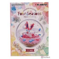 Pokemon 2020 Wartortle Sandygast Re-Ment Terrarium Four Seasons Figure #3