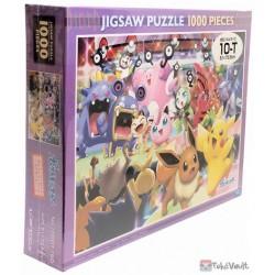 Pokemon 2020 Eevee Meloetta Chansey 1000 Piece Jigsaw Puzzle