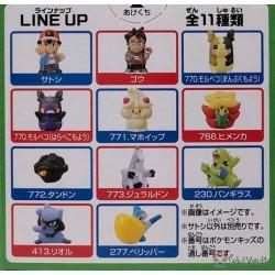 Bandai 2020 Pokemon Kids Ash Ketchum Figure Ash & Goh Series