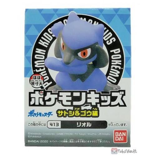 Bandai 2020 Pokemon Kids Riolu Figure Ash & Goh Series