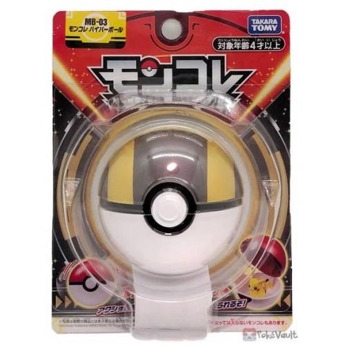 Pokemon 2020 Ultra Ball Takara Tomy Monster Collection MB-03