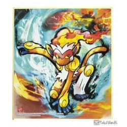 Pokemon 2020 Infernape Bandai Shikishi Art #4 Cardboard Picture