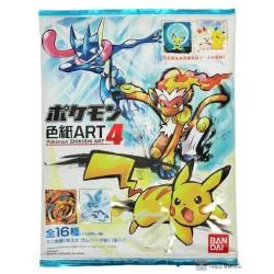 Pokemon 2020 Melmetal Lycanroc Gold Foil Bandai Shikishi Art #4 Cardboard Picture