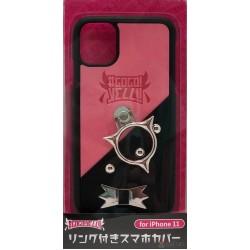 Pokemon Center 2020 Gogo Yell iPhone 11 Mobile Phone Cover